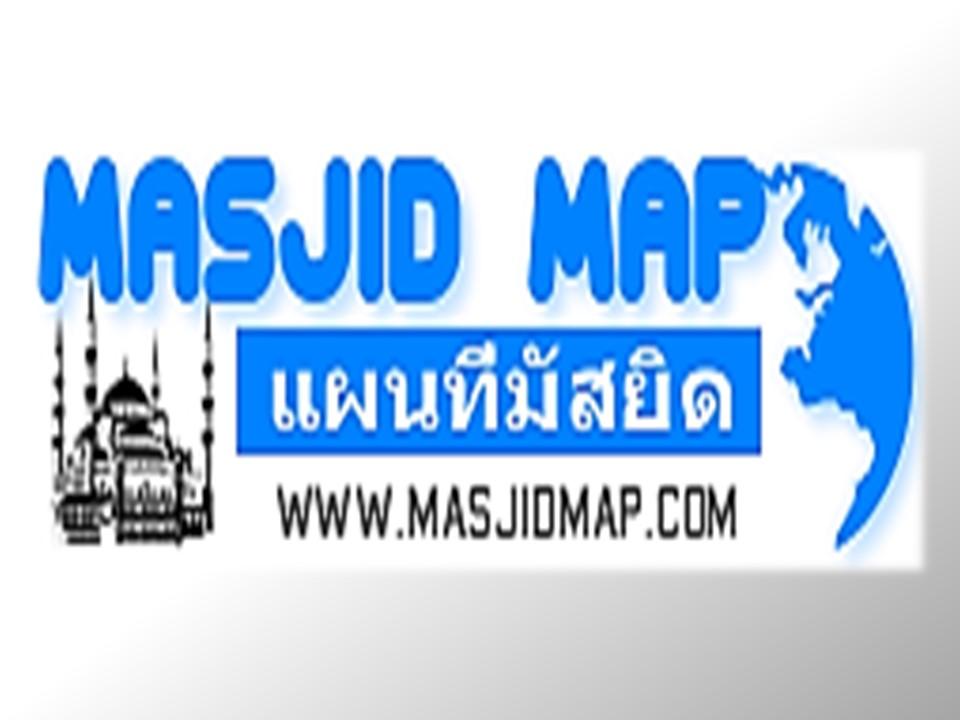 แผนที่มัสยิดไทย
